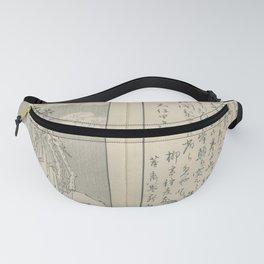 Katsushika Hokusai - 100 Views of Mount Fuji: A Goddess (1834) Fanny Pack