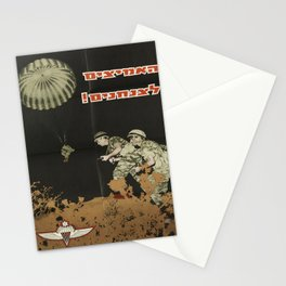 Affiche brave paratroopers!  Stationery Cards