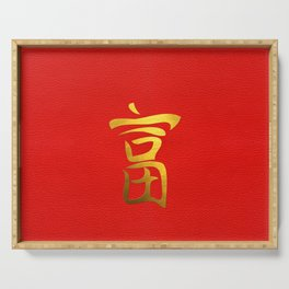 Golden Wealth Feng Shui Symbol on Faux Leather Serving Tray