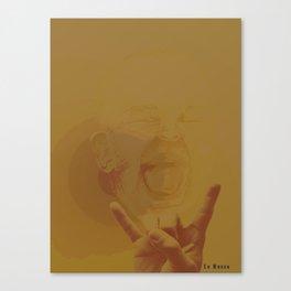 Rocking baby Canvas Print