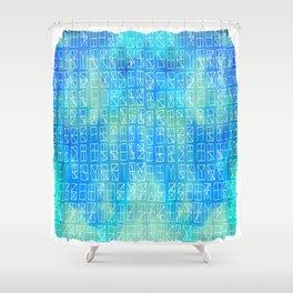 Celestrial Conversation Shower Curtain