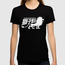 Furious Efforts (White version) T-shirt