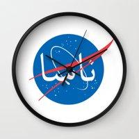 nasa Wall Clocks featuring Nasa | Arabic by Ziad Aljewair