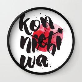 Konnichiwa Wall Clock