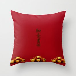Chinese New Year Greeting Throw Pillow