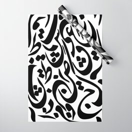 Persian Nastaliq Calligraphy Wrapping Paper
