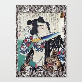 Kunichika Tattooed Warrior with Sayagata Pattern Background Canvas Print