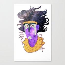 スター・プラチナ Canvas Print