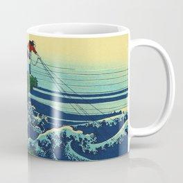 Vintage Japanese Art - Man Fishing Coffee Mug
