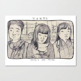Subway, Tokyo Canvas Print