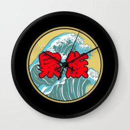 Japanese Word for Family Kanji Asian Symbol Gift Wall Clock