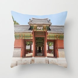 Pathway to the King's Meeting Place_Seoul Throw Pillow