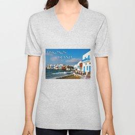 Seaside Cafe on Mykonos Island Greece Unisex V-Neck