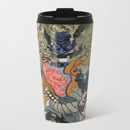 Fire God Metal Travel Mug