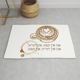 No Coffee - No Torah! Funny Jewish Design with Hebrew Saying Rug