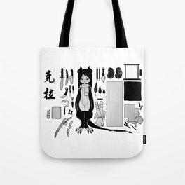 Krrah's Tools Tote Bag