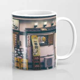 // if i could make you dance Coffee Mug
