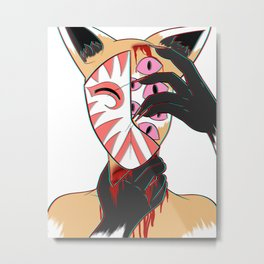 Hurtful Metal Print