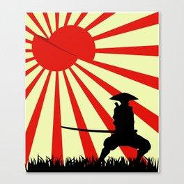 Japanese Art Sun Samurai Warrior Bushido Martial Arts Canvas Print