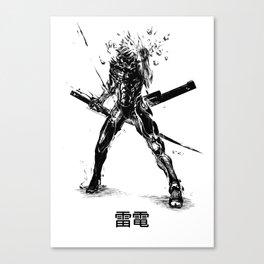 雷電-Raiden Canvas Print