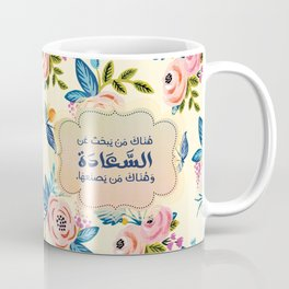 Finding Happiness Coffee Mug