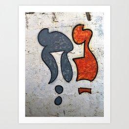 Noach Art Print