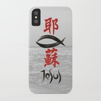 jesus iPhone & iPod Cases featuring Jesus by biblebox