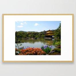 Kinkaku-ji Framed Art Print