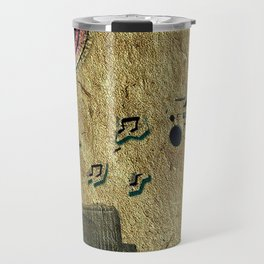 Boom Box Bulldog Travel Mug
