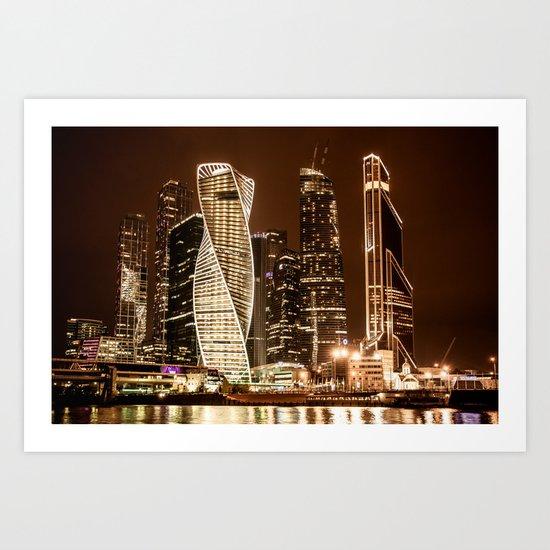 Moscow city Art Print