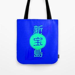 New Treasure Island Tote Bag