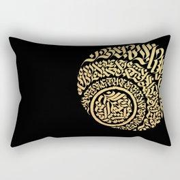 Gold Calligram 2 Rectangular Pillow