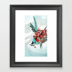 Búsqueda Framed Art Print