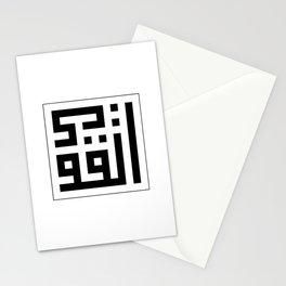 Asmaul Husna - Al-Qawiyyu Stationery Cards