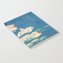 Japanese Flowers Turquoise Peach Notebook