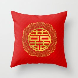 Gold Double Happiness Symbol in Peony Frame Throw Pillow
