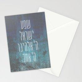 Shema Israel - Hebrew Jewish Prayer in Distressed Blue Stationery Cards