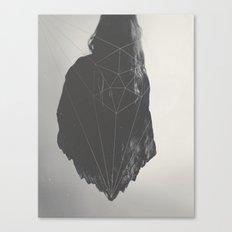 Nebula Quiescence Canvas Print