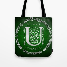 Joshua 24:15 - (Silver on Green) Monogram U Tote Bag