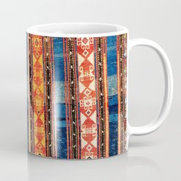 Shahsavan Moghan Caucasian Striped Rug Coffee Mug