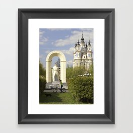 Non-expected Shot Framed Art Print