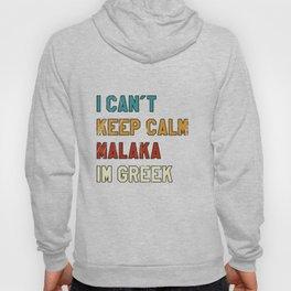 Malaka Shirt Greek Shirts Hoody