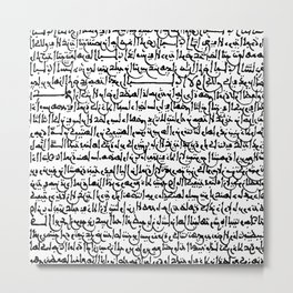 Ancient Arabic Metal Print