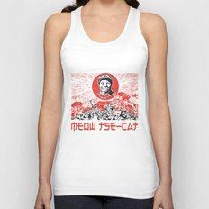 Meow Tse-cat Unisex Tank Top