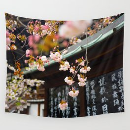 Japanese Calligraphy Shinto Shine With Pretty Cherry Blossoms Ancient Feudal Japanese Art & Culture Wall Tapestry