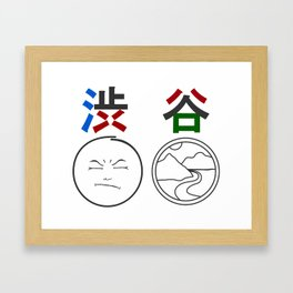 Shibuya - Bitter Valley Framed Art Print