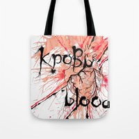 blood Tote Bags featuring Blood by OnaElena