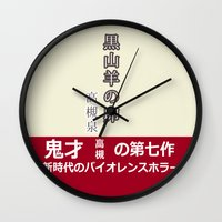 tokyo ghoul Wall Clocks featuring Black Goat's Egg from Tokyo Ghoul by davzoku