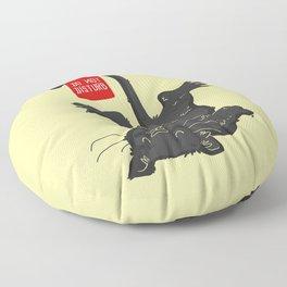 Do Not Disturb II Floor Pillow