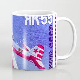 Postage stamp printed in Soviet Union shows vintage airplane Coffee Mug